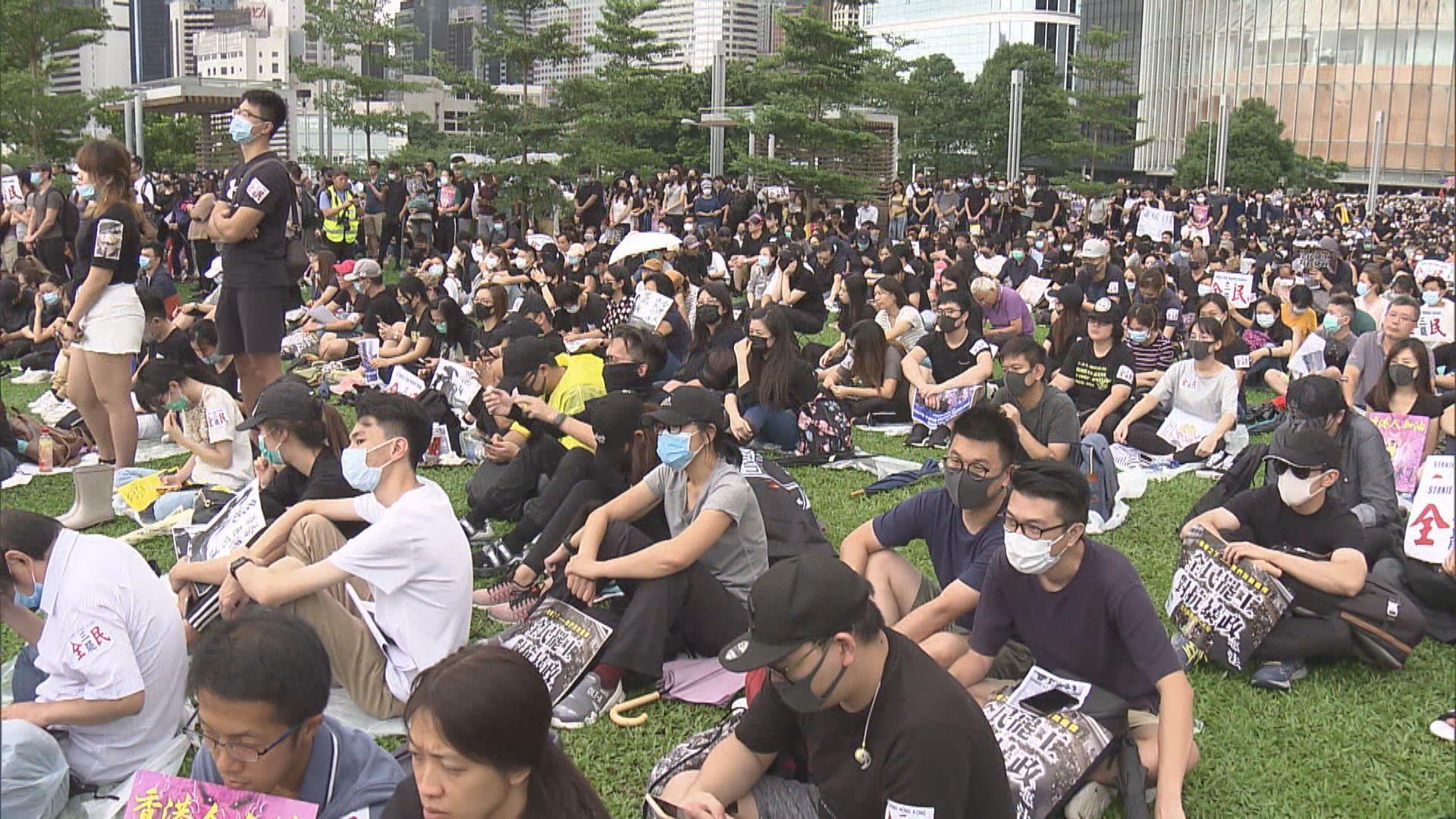 添馬公園罷工集會 大會稱有四萬人參與