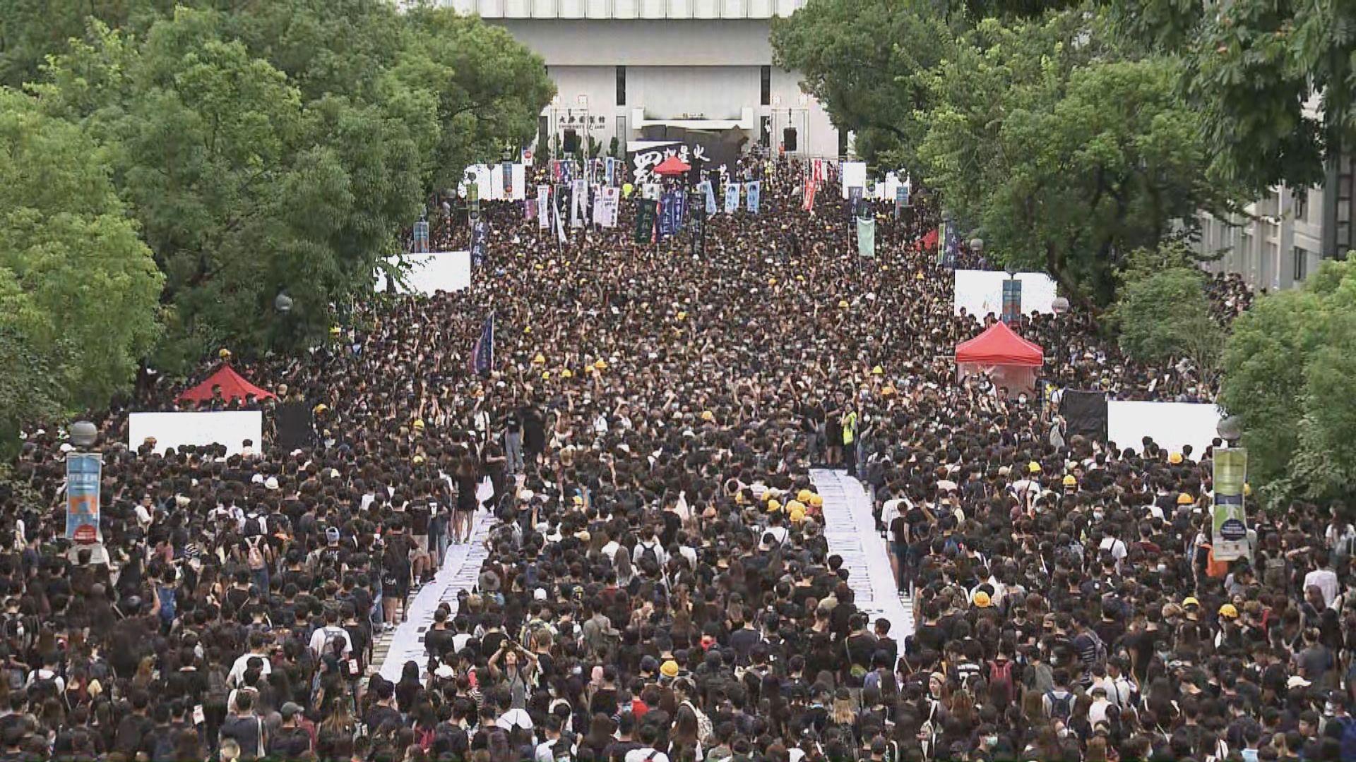 大專學界罷課聯校集會 大會稱三萬人出席