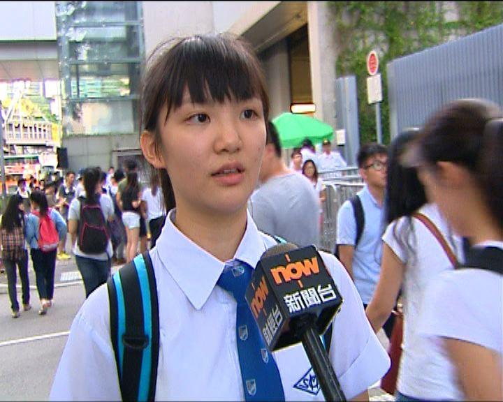 有中學生放學後參與罷課集會