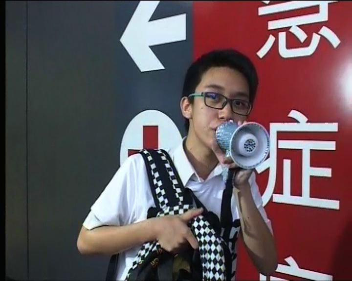 宣傳罷課被襲 學生指不會因此退縮