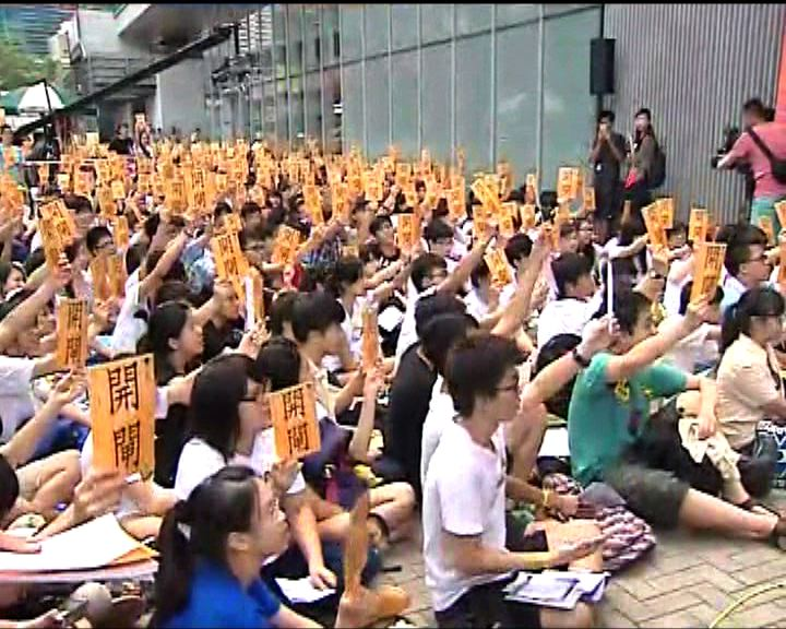 學民思潮罷課集會3000人參與