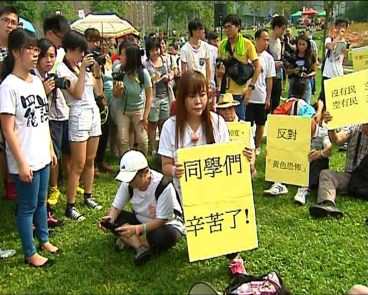 不同建制團體要求學聯停止罷課