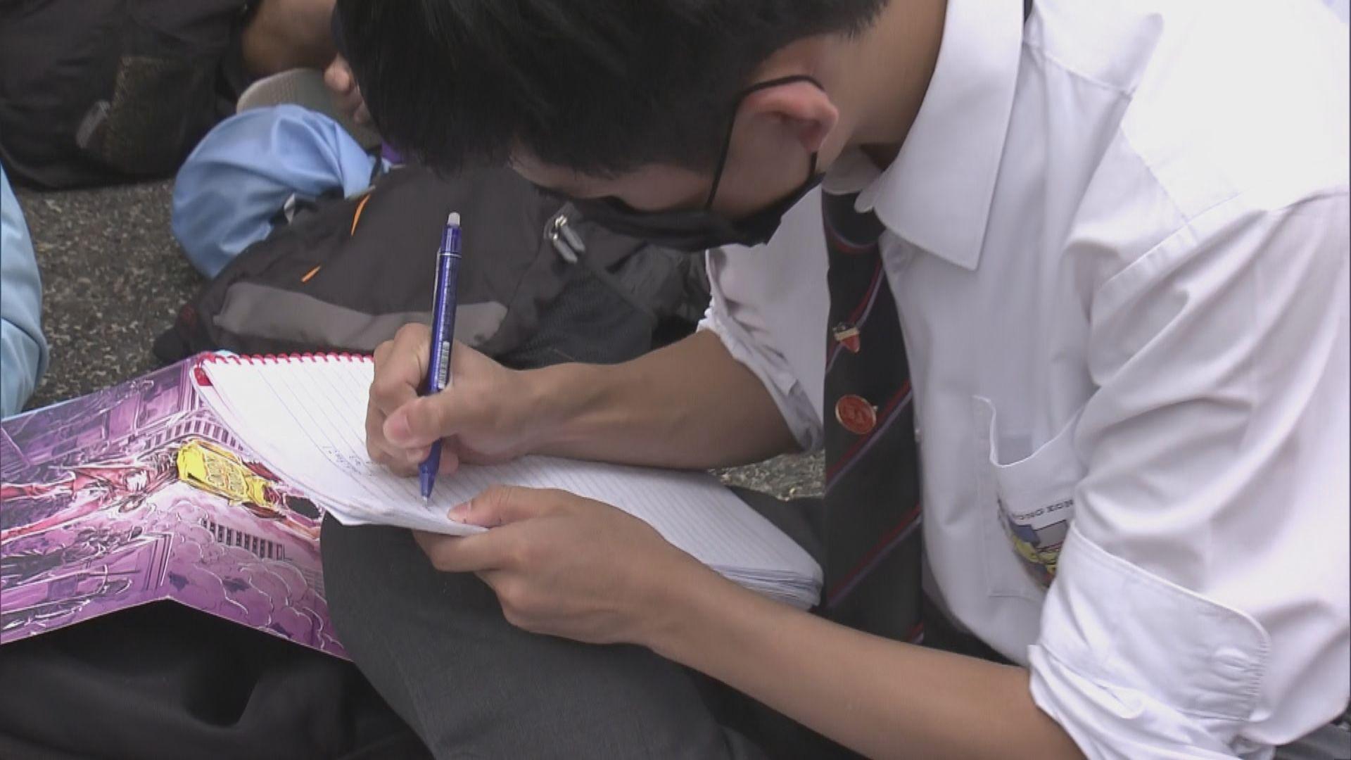 參與罷課集會學生指學業與香港未來同樣重要