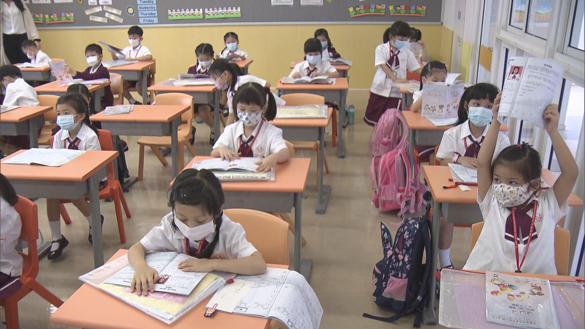 2500元學生津貼 學校明起可領申請表轉派家長