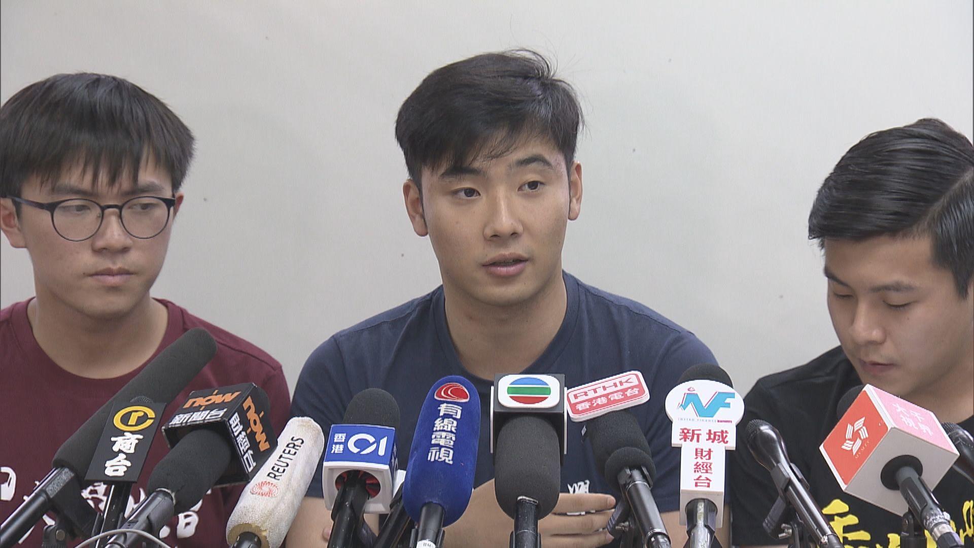 港大及中大學生會:政府若非承諾不控示威者不會參與對話