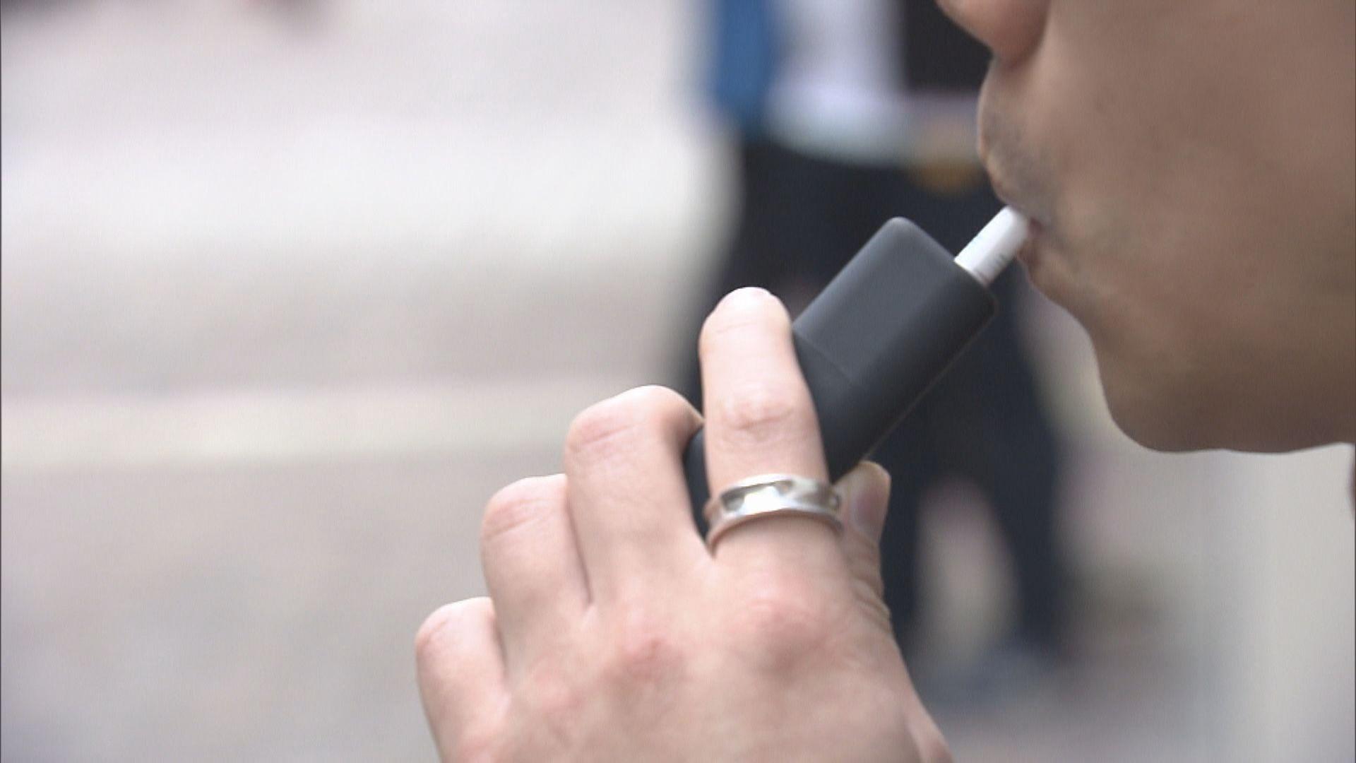 七成四受訪家長贊成全禁電子煙或加熱煙
