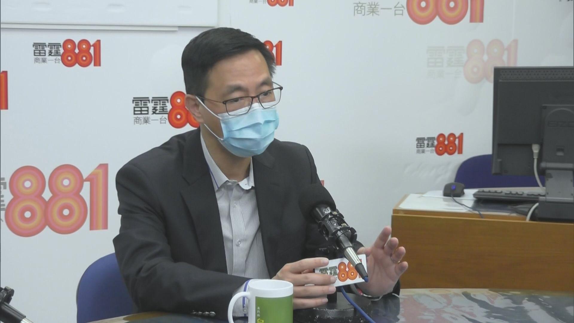 楊潤雄:教育局正爭取六月中讓中三至中五跨境學生回港復課