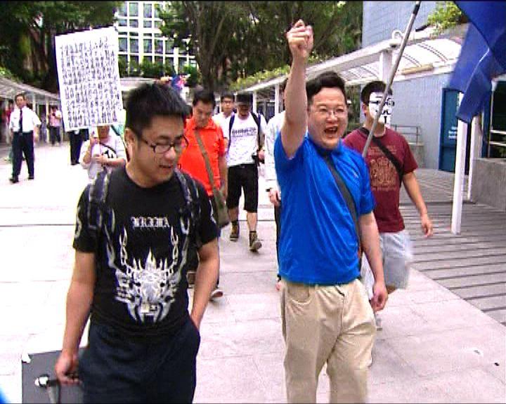 香港人主場遊行反大學收內地生
