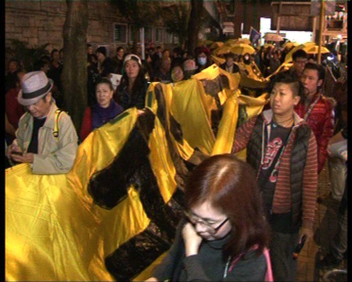 「學生覺醒」遊行集會要求真普選