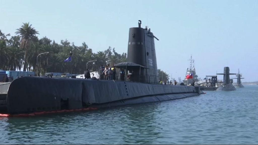 台灣軍方曾爭取購買新潛艇未果
