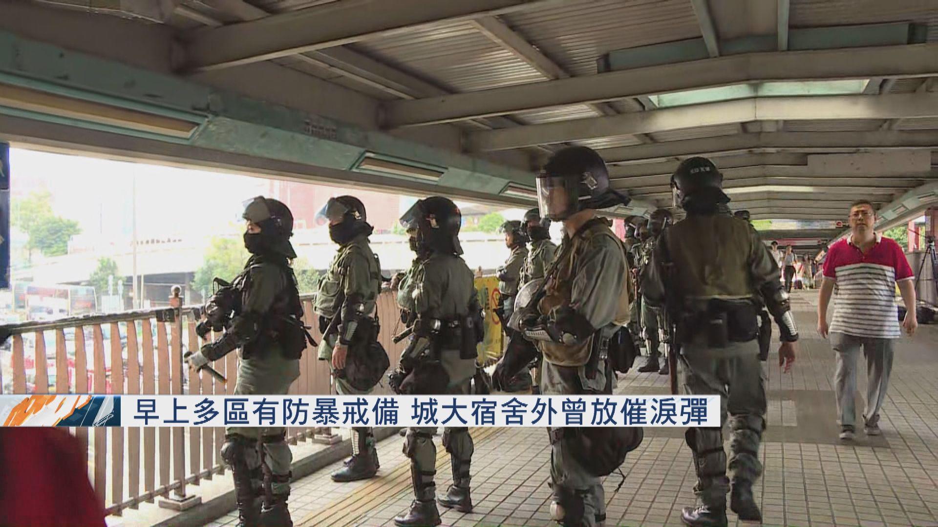 網民再號召三罷 有警員向城大範圍放催淚彈