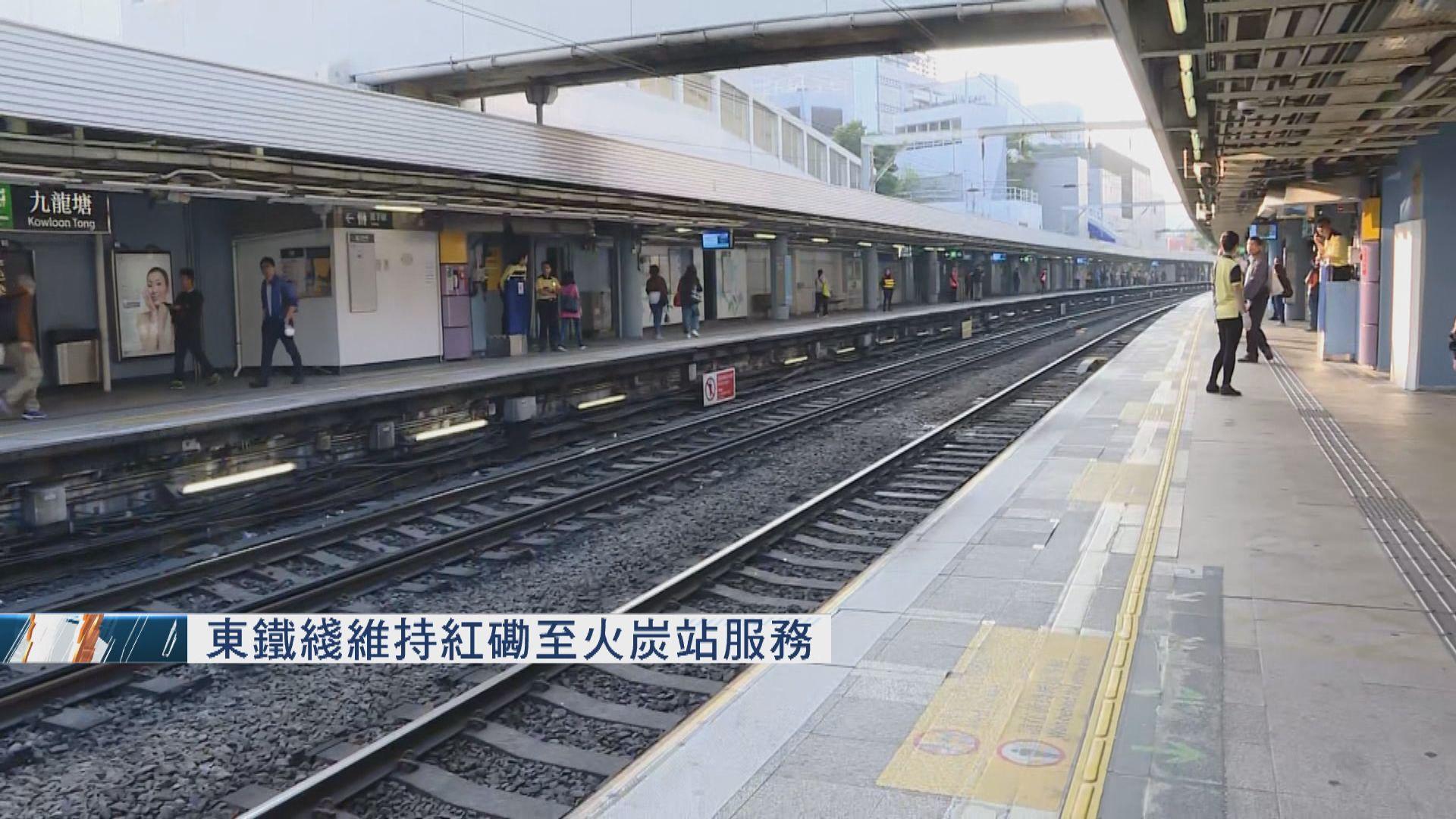 東鐵綫維持紅磡至火炭站服務
