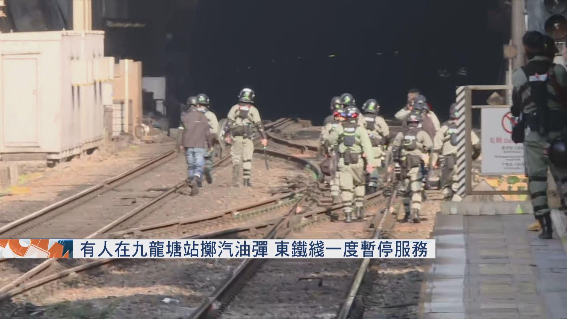 九龍塘站有人擲汽油彈 東鐵綫一度全線停駛