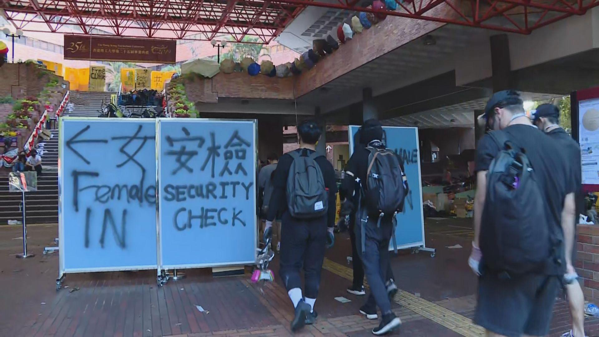 留守理大示威者出入口設關卡 檢查外人身分