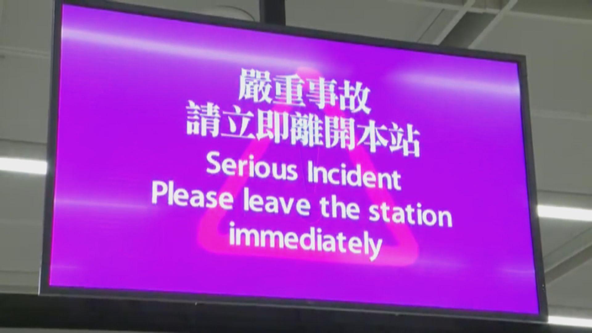 青衣站有示威者聚集破壞 港鐵關閉青衣站
