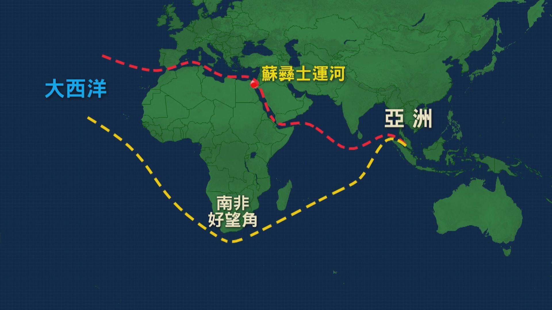 蘇彝士運河仍被塞 船隻要改行好望角航道