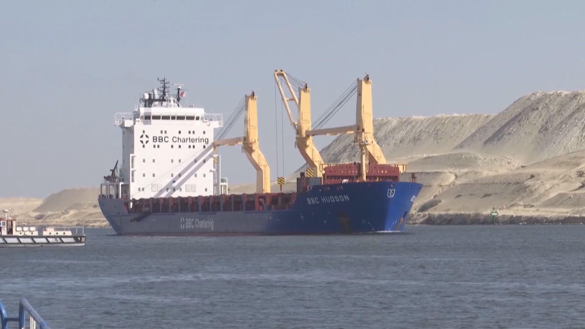 埃及受阻船隻循南北行駛離蘇彝士運河 料四天內回復正常
