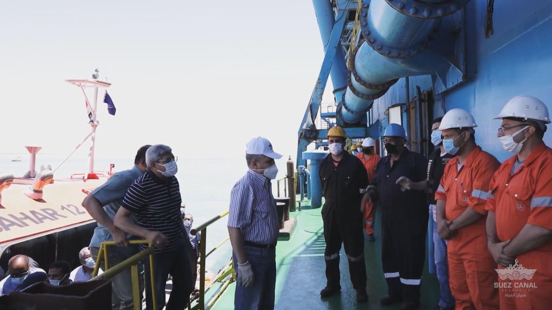 蘇彝士運河南段展開航道擴闊工程 料可縮短通航時間
