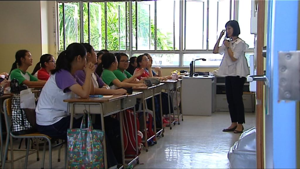 教育局推在校計劃提升學生抗逆力