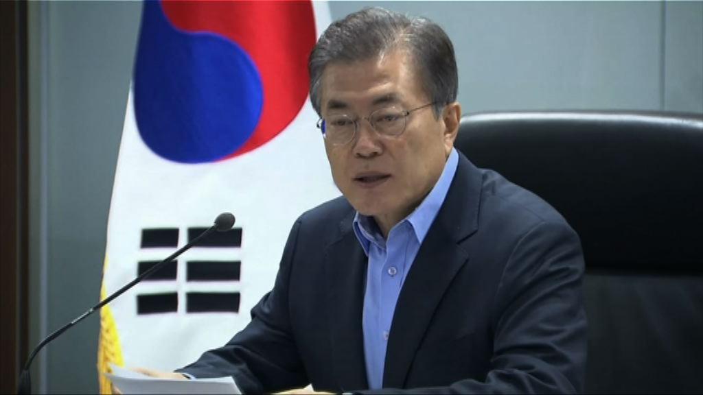 文在寅:兩韓將一起寫下和平新歷史