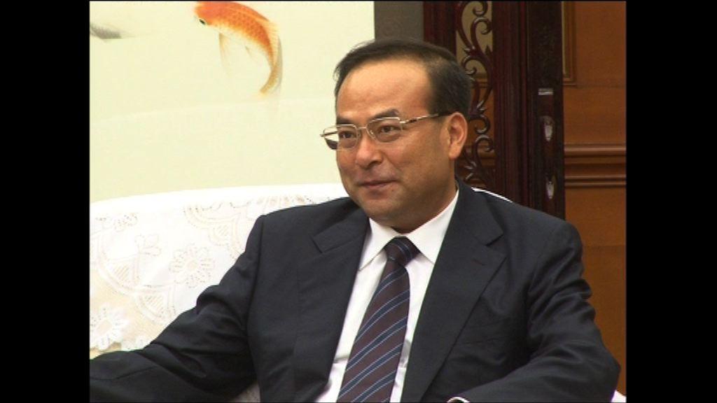 孫政才被開除黨籍公職交司法機關處理