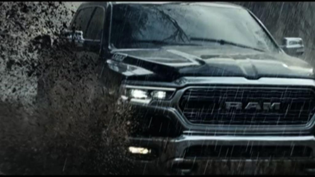 汽車廣告以馬丁路德金演說作旁白惹爭議