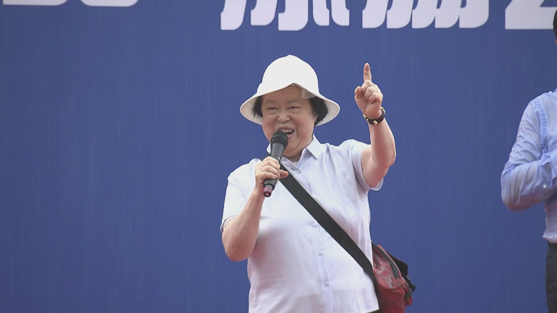 撐警隊集會 譚惠珠發言支持警員