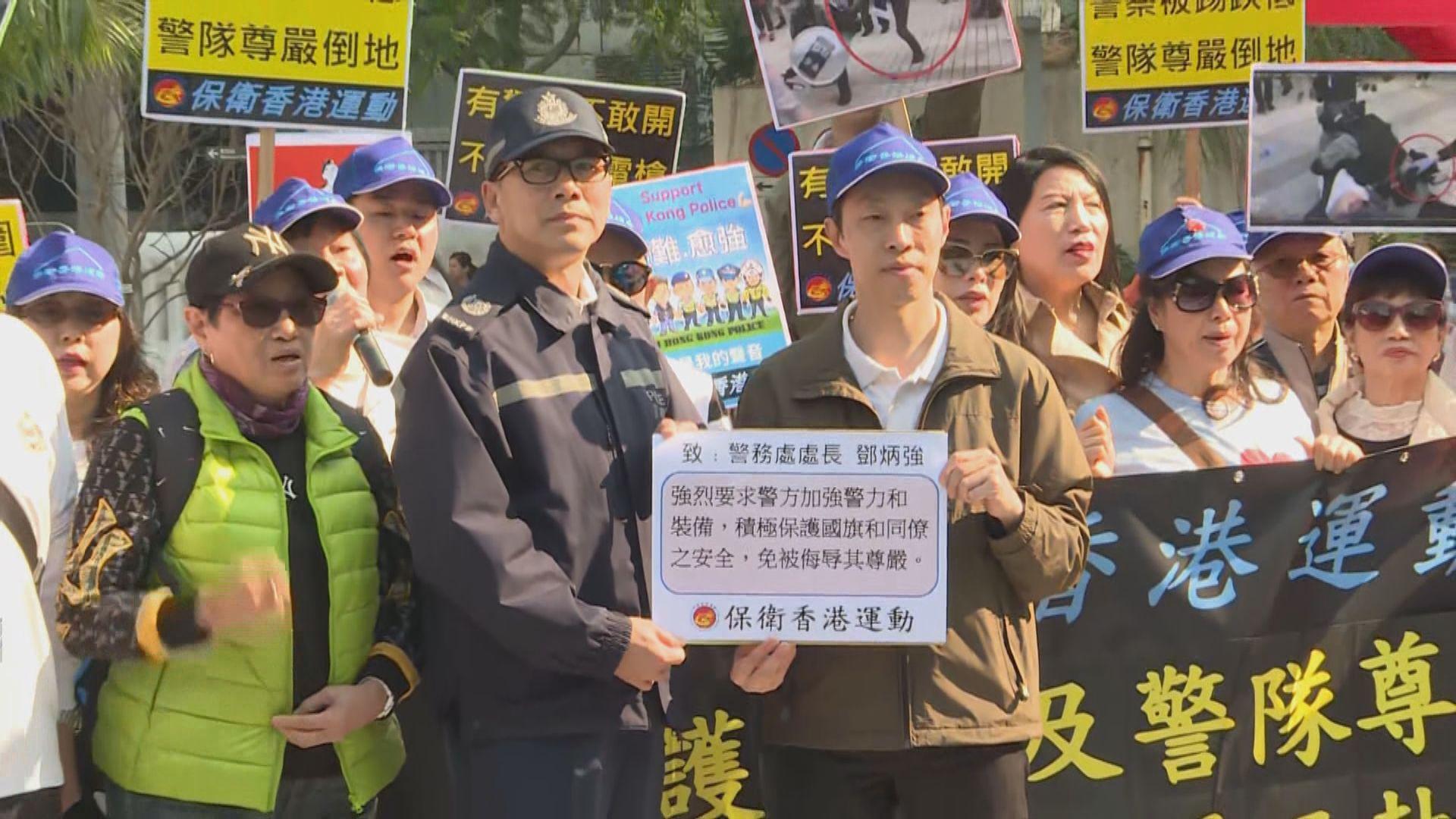 保衛香港運動倡引入電槍及嚴懲示威者
