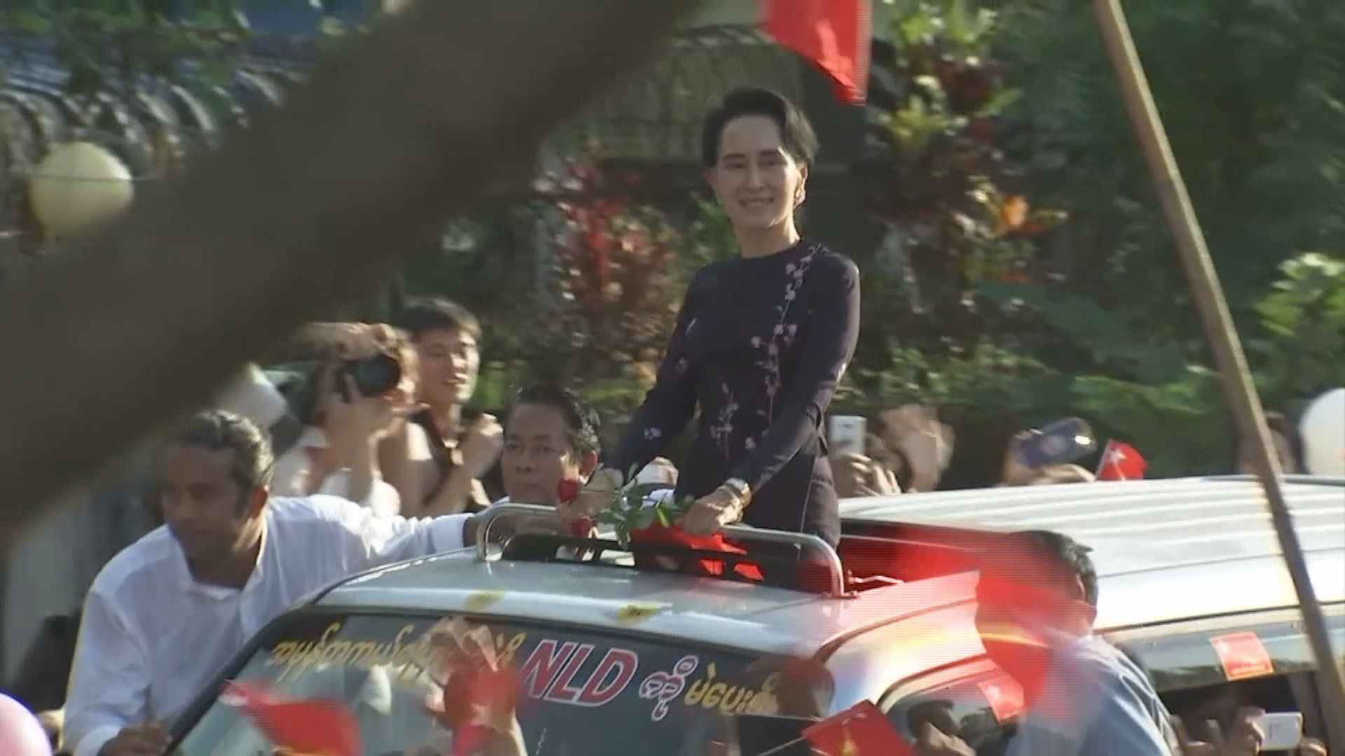 多國關注昂山素姬等緬甸政治領袖被捕 美國要求放人