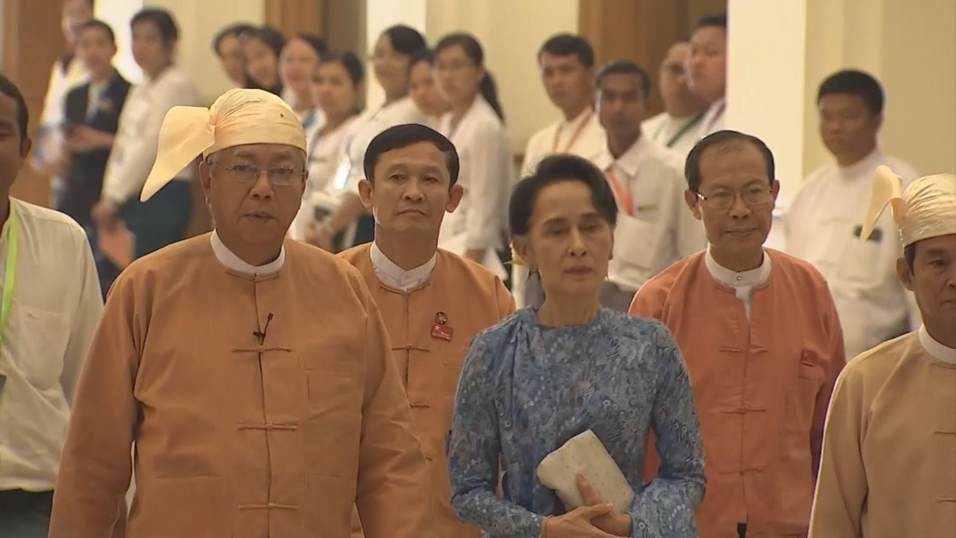 西方多國要求緬甸軍方釋放昂山素姬等人