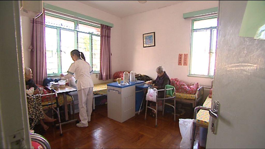 社署諮詢院舍業 人均面積擬增至9.5平方米