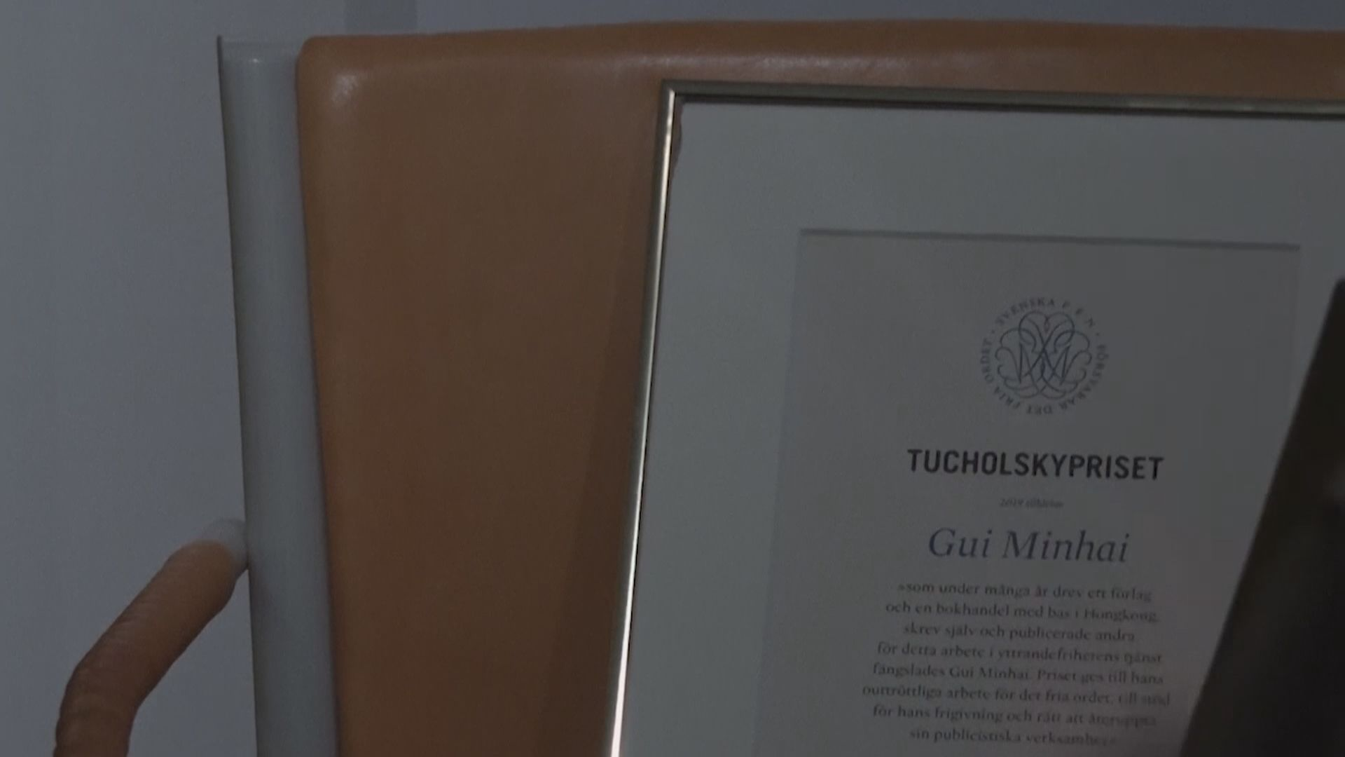 瑞典文化部長抗中方施壓頒獎予桂民海