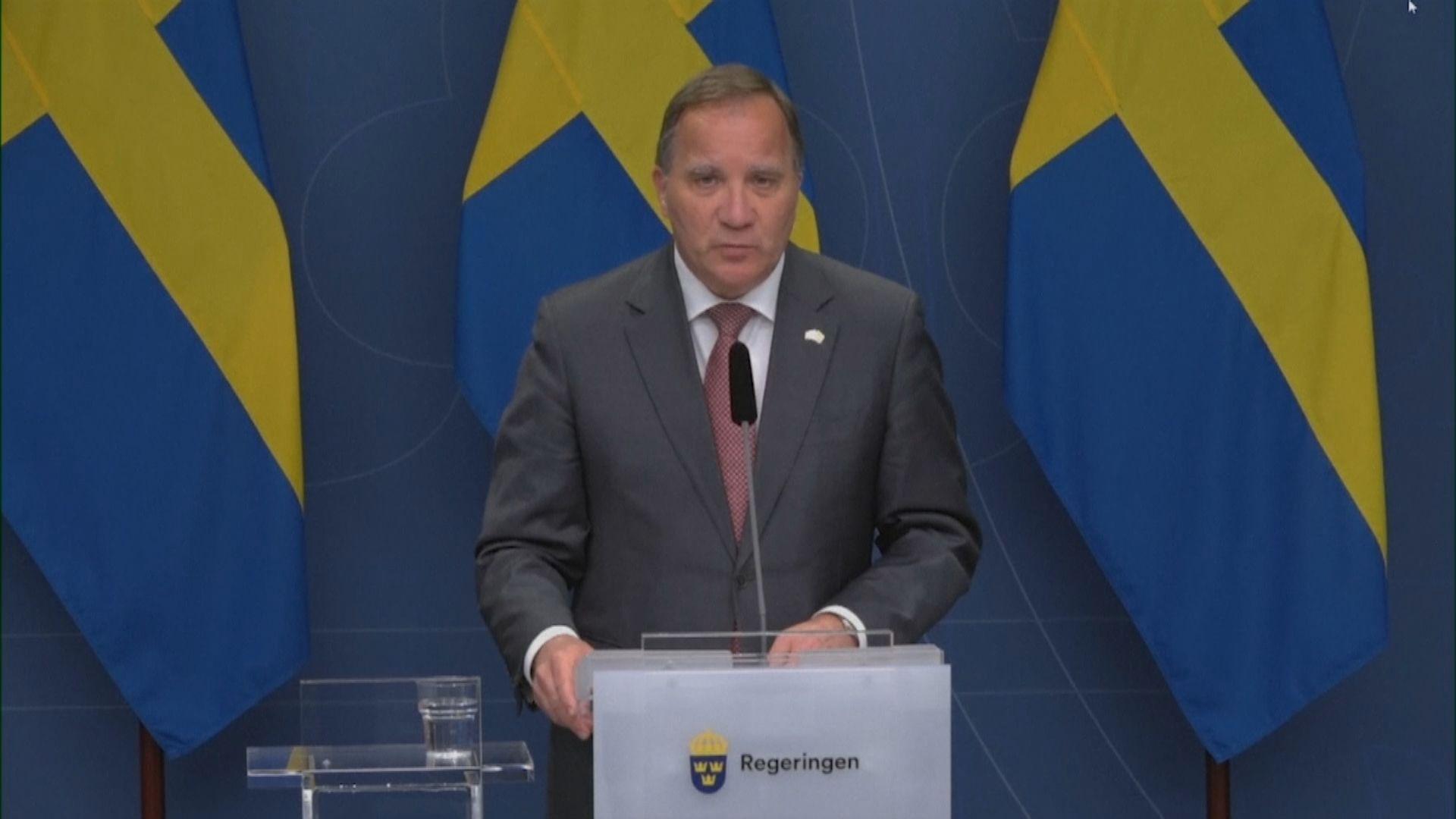 瑞典國會通過對首相勒文不信任動議
