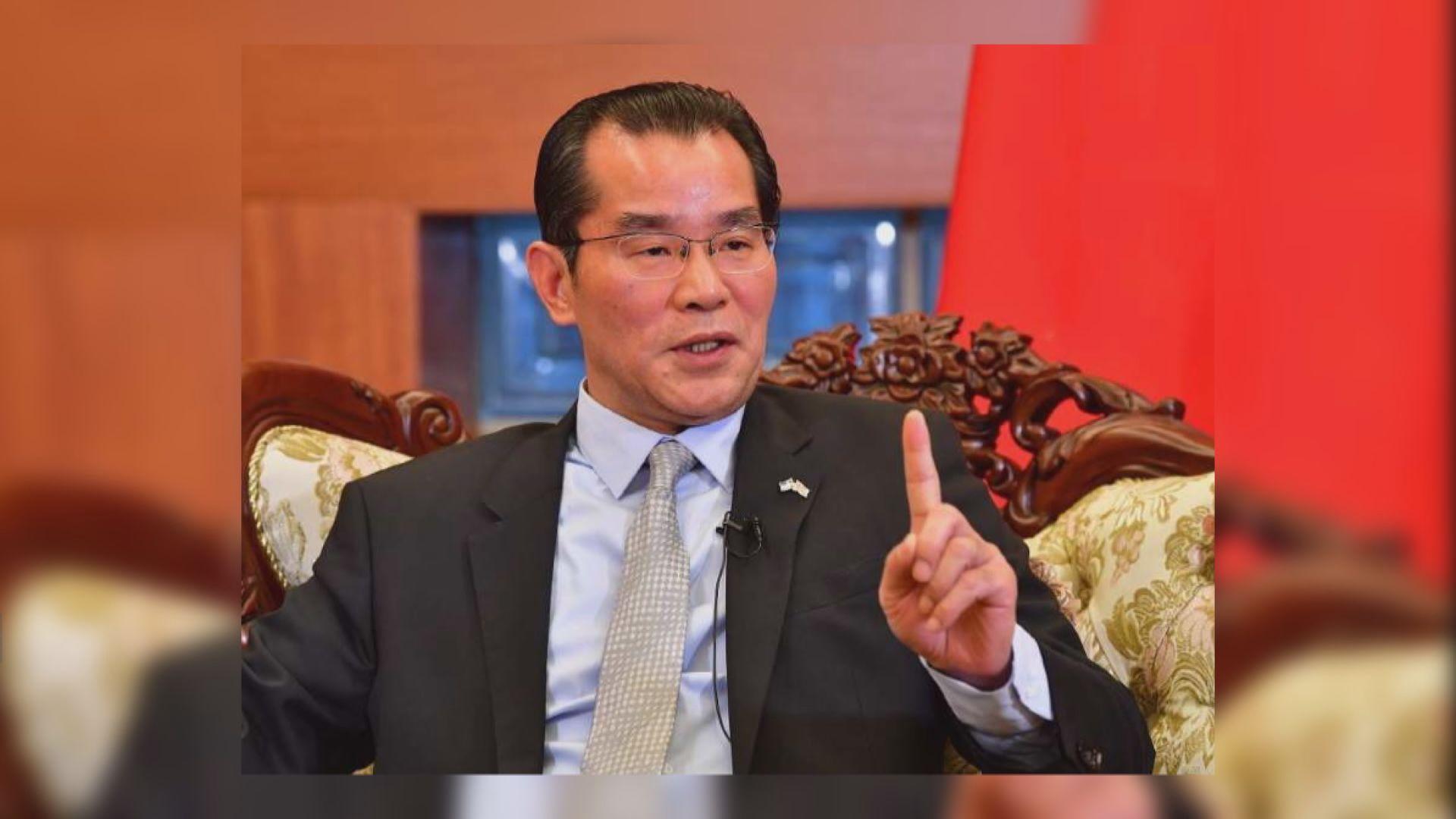 中國駐瑞典大使稱中方企業代表團取消訪瑞計劃