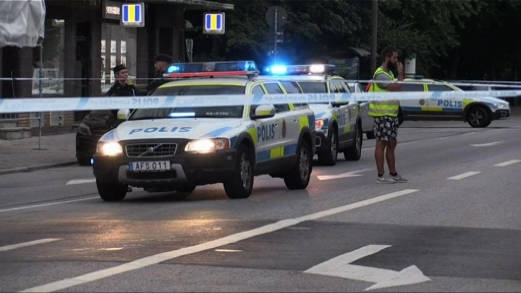 瑞典馬爾默槍擊事件一死四傷