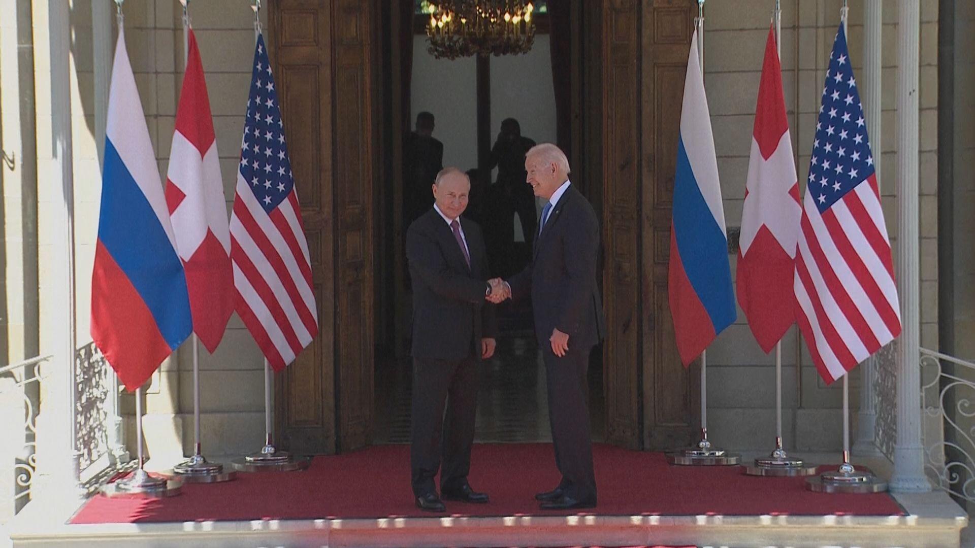 俄總統府:美俄峰會首輪會議結束 歷時近兩小時