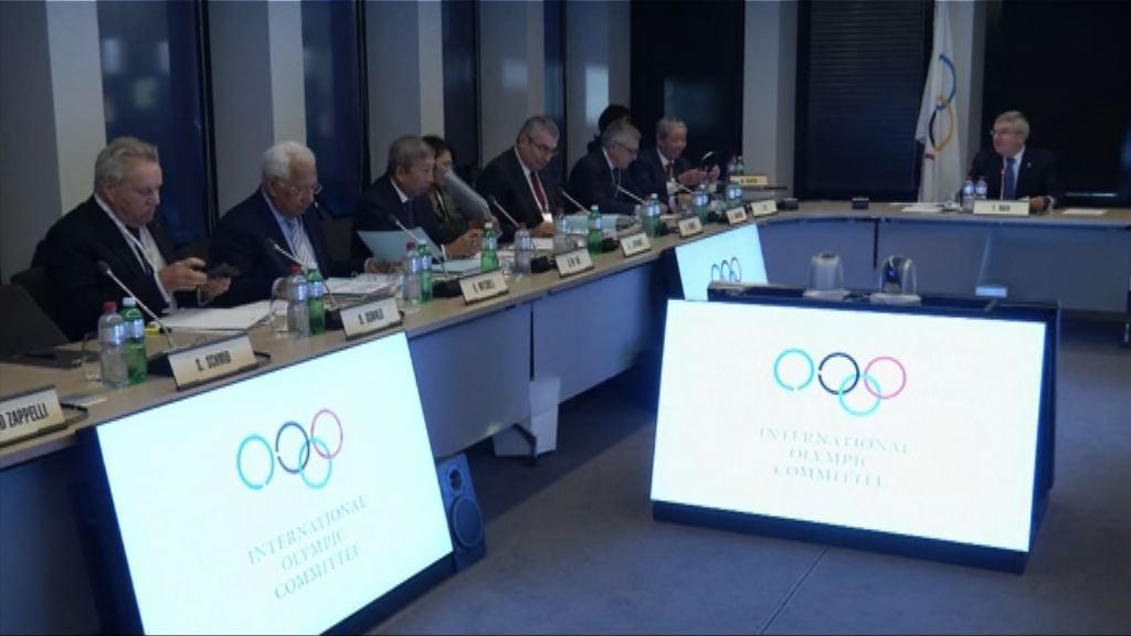 國際奧委會指俄運動員可獨立參與冬奧