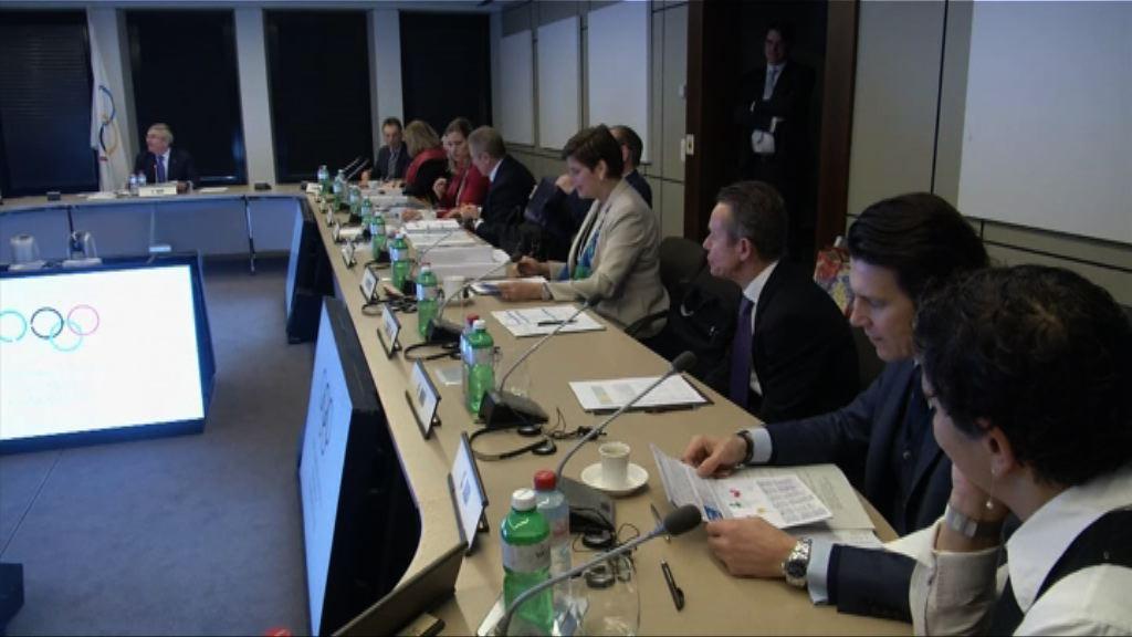 涉禁藥風波 國際奧委會禁俄羅斯參加明年冬奧