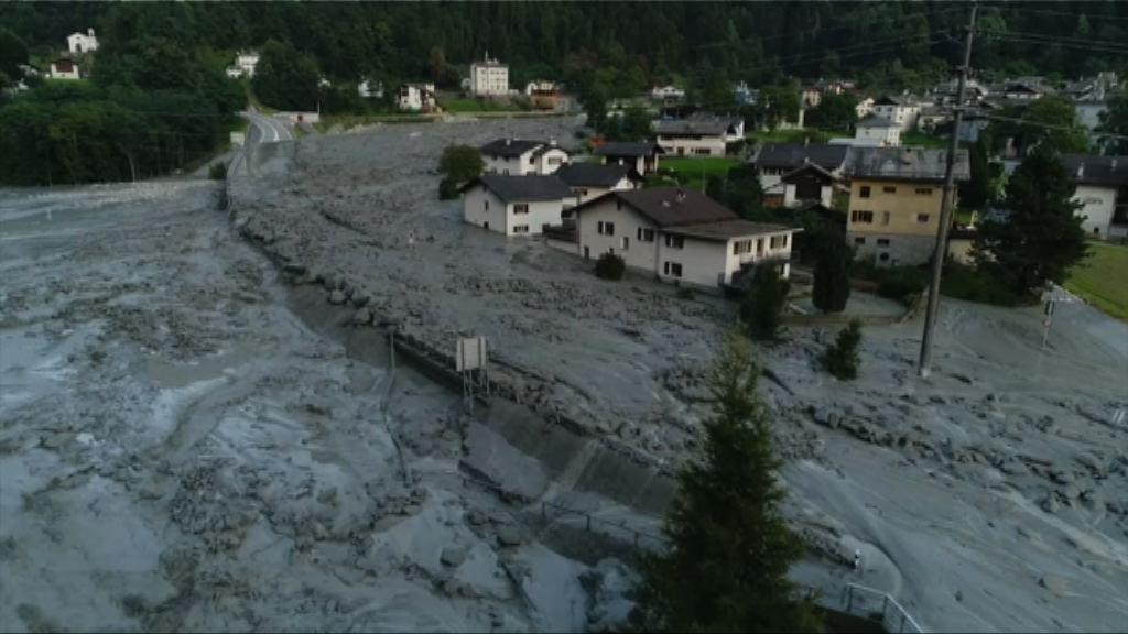 瑞士東南部發生泥石流 八人失蹤