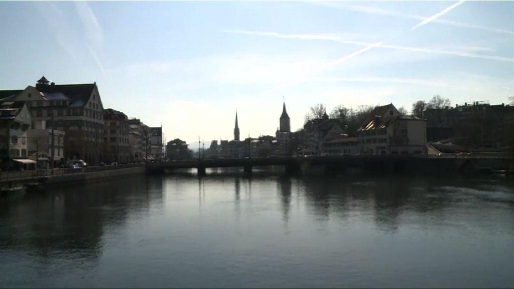 瑞士公投否決公司稅改革方案