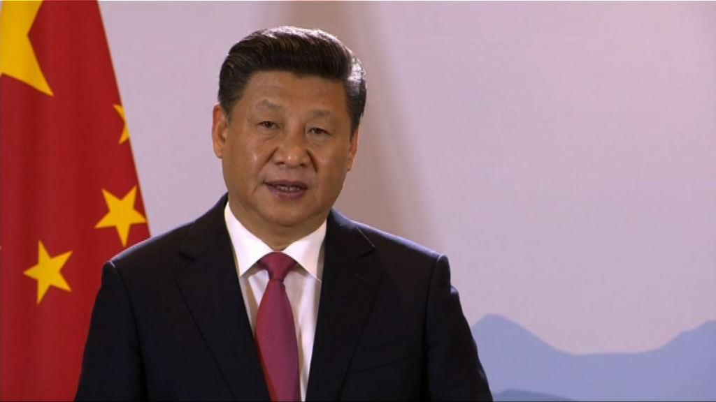 習近平:有信心中國經濟平穩增長