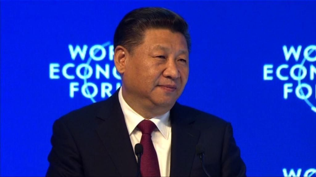 習近平重申反對貿易保護主義