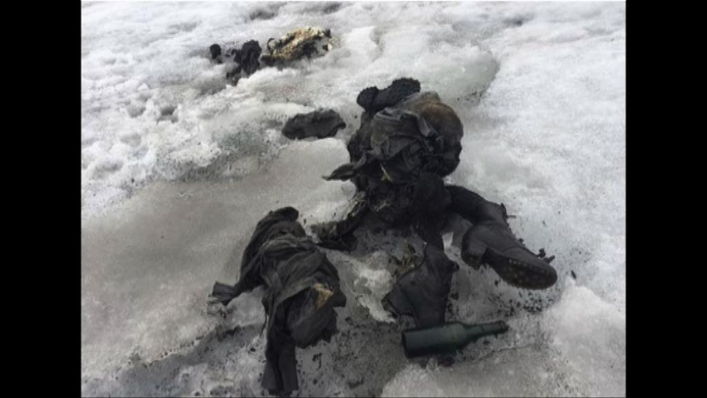 暖化令冰川融化 失蹤75年夫婦遺體被發現