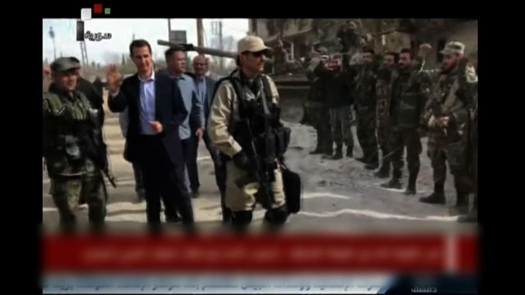 巴沙爾視察東古塔地區政府軍