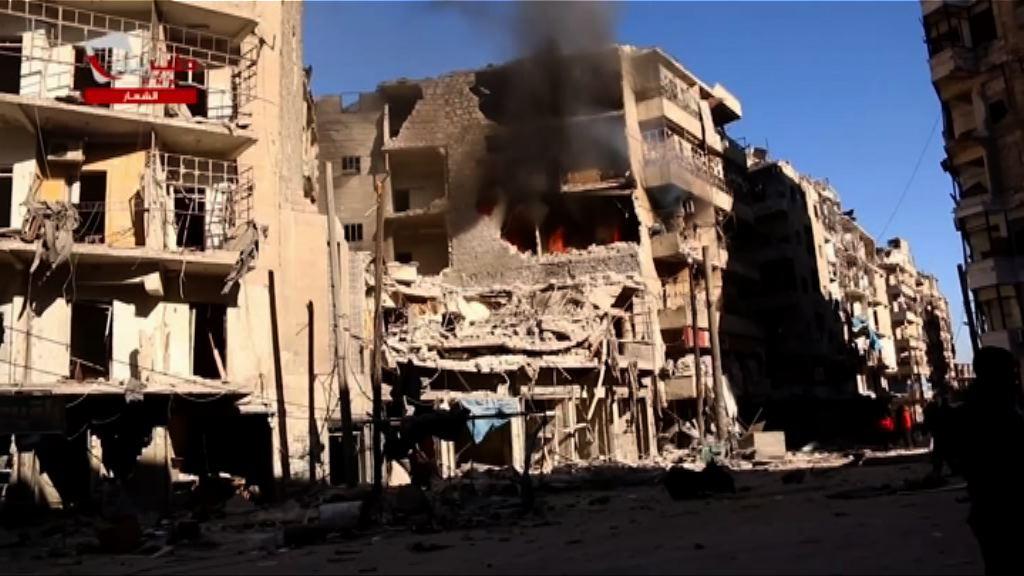 敘利亞政府軍續轟炸阿勒頗