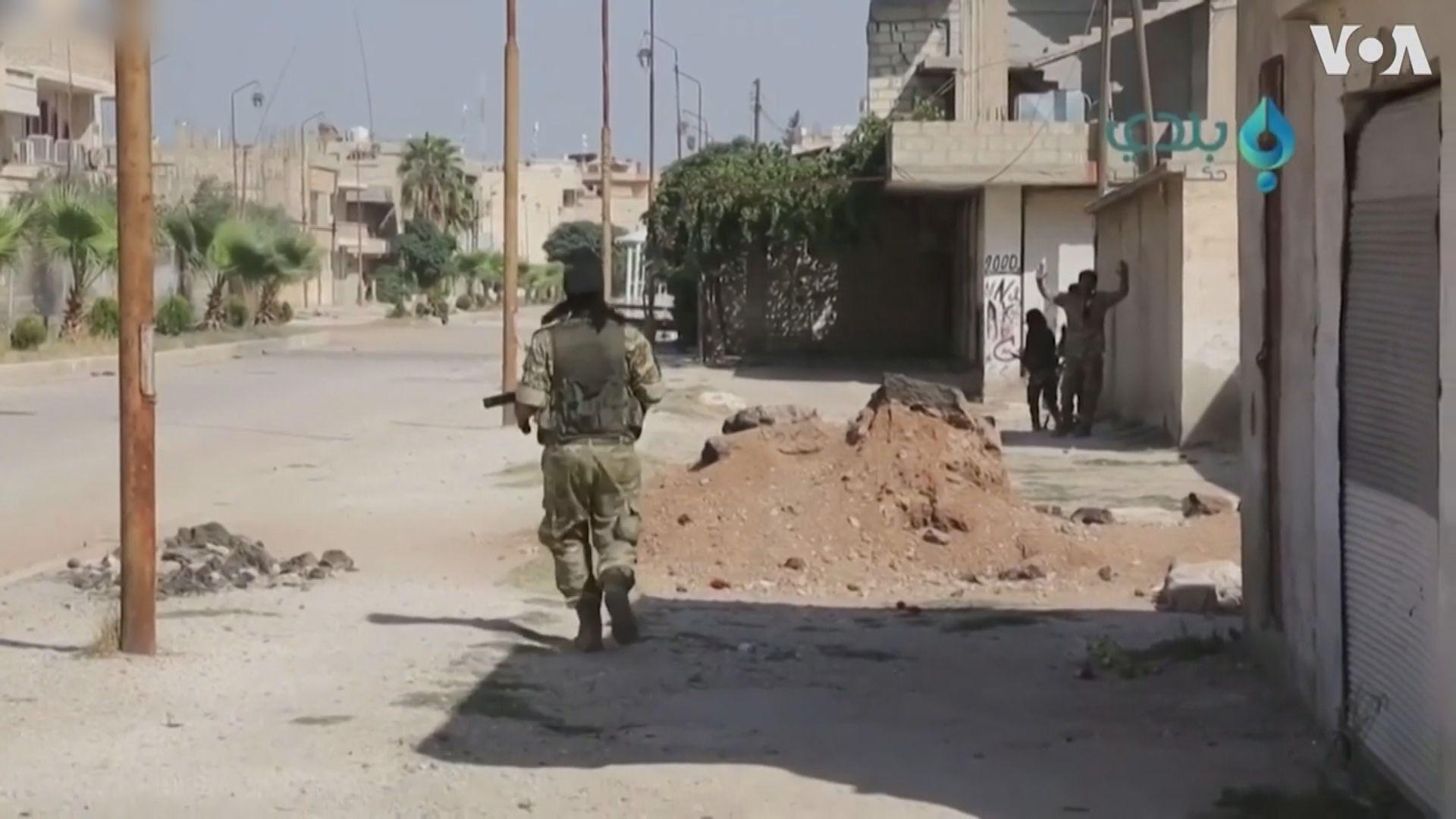 敘利亞國民軍涉殘殺庫爾德人