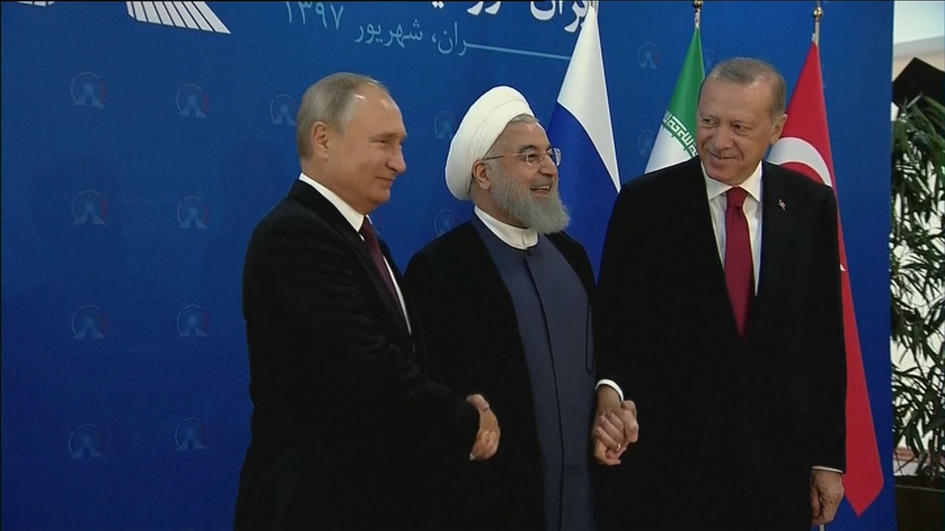 伊朗、俄羅斯及土耳其討論敘利亞局勢