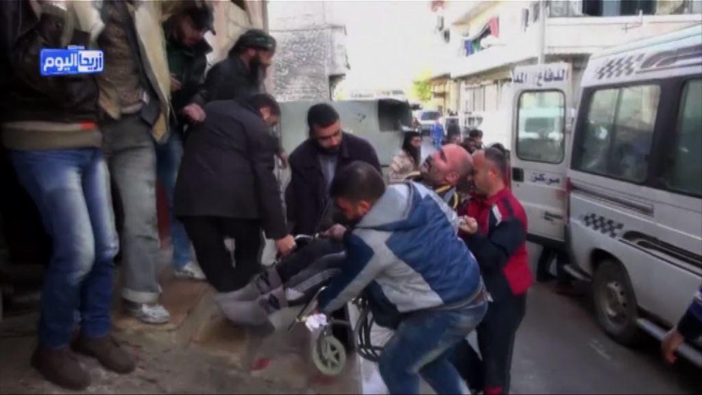 敘利亞北部城鎮遭空襲多人死傷