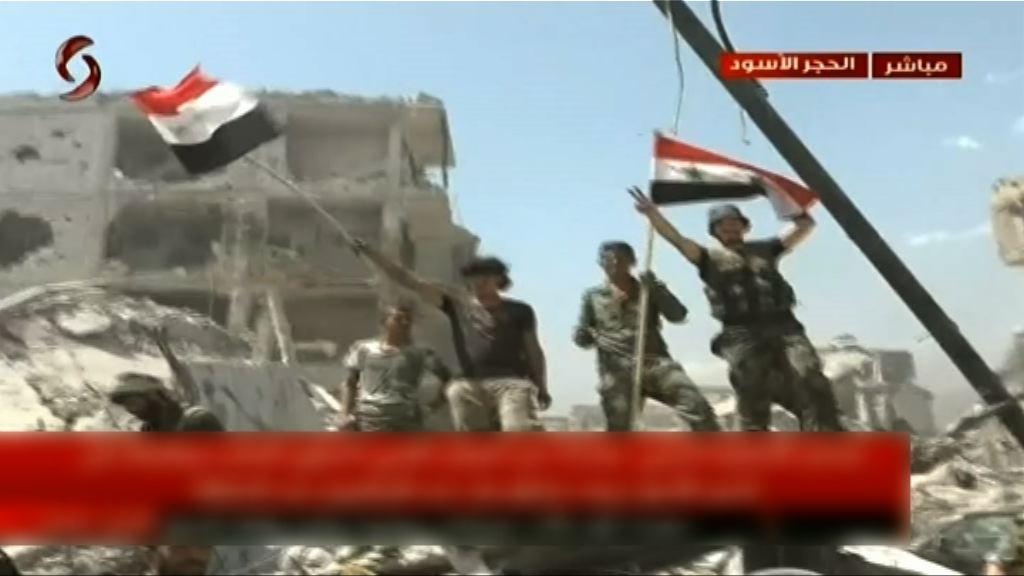 敘政府軍稱收復大馬士革及周邊地區
