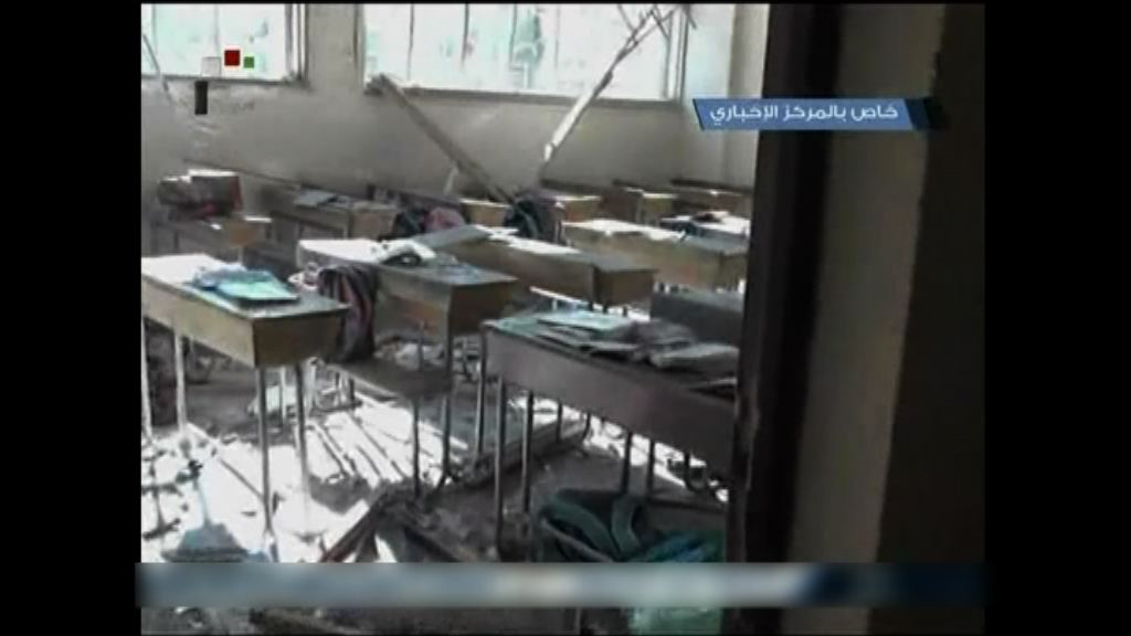 敘利亞反對派火箭炮擊中阿勒頗學校